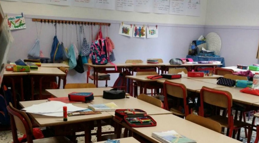scuola-1350